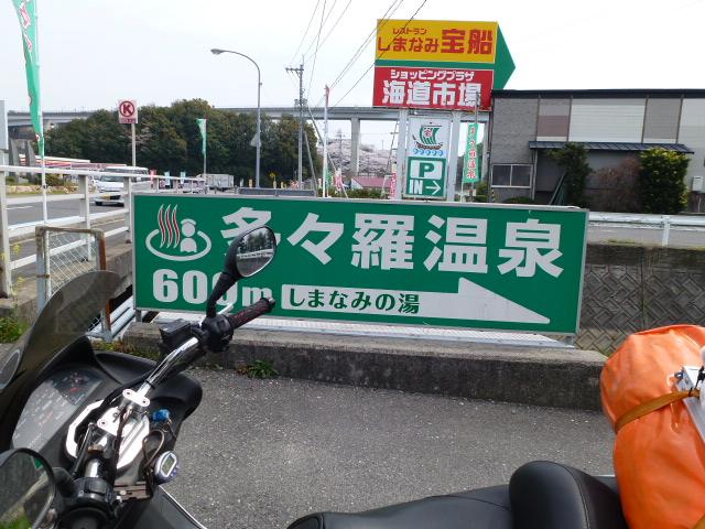 P1140450.jpg