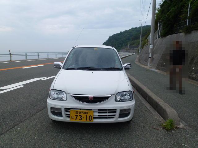 P11505281.jpg