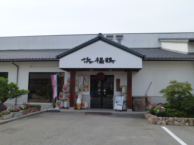 P1160106.jpg