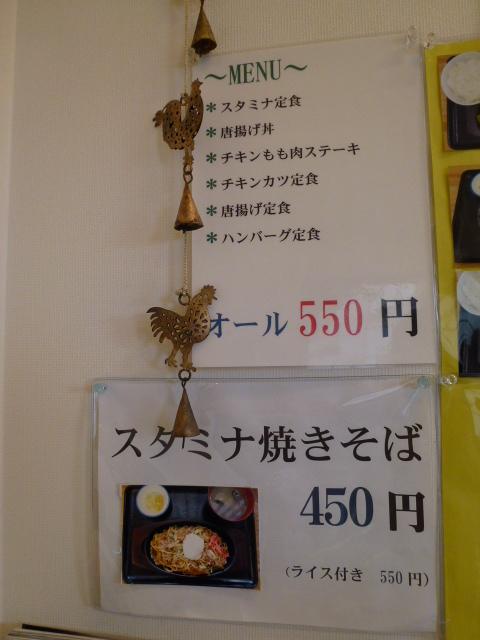 P1160145.jpg