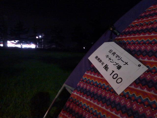 P1160530.jpg