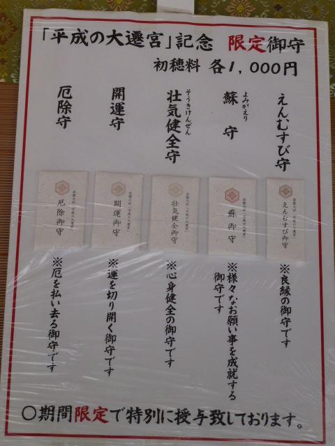 P1160546.jpg