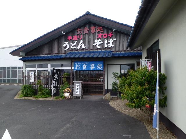 P1160552.jpg