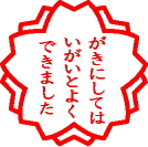 2014_02_28_01.jpg