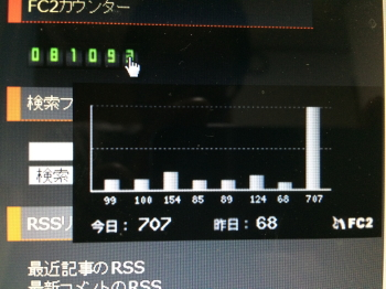 2014_06_11_01.jpg