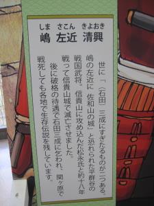 2014_07_03_07.jpg
