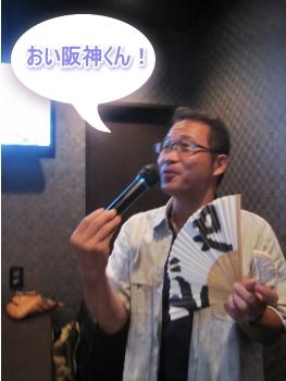 2014_08_15_10.jpg
