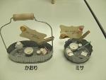 kyouto2014-321-102.jpg