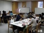 kyouto2014321-501.jpg