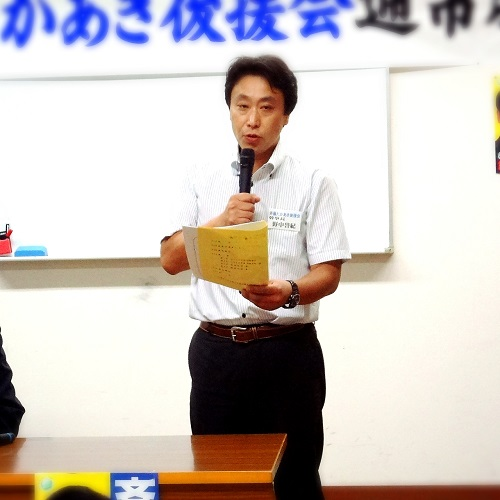 斉藤たかあき後援会≪第10回 通常総会≫!⑥