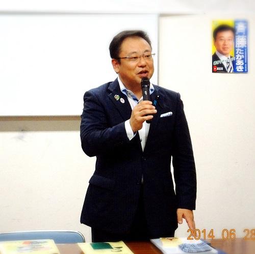 斉藤たかあき後援会≪第10回 通常総会≫!⑨