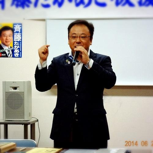 斉藤たかあき後援会≪第10回 通常総会≫!⑩