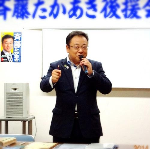 斉藤たかあき後援会≪第10回 通常総会≫!⑫