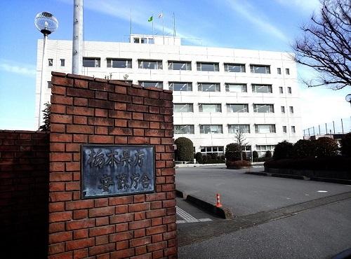 民主党栃木県連《雪害被害に関する緊急現地調査》