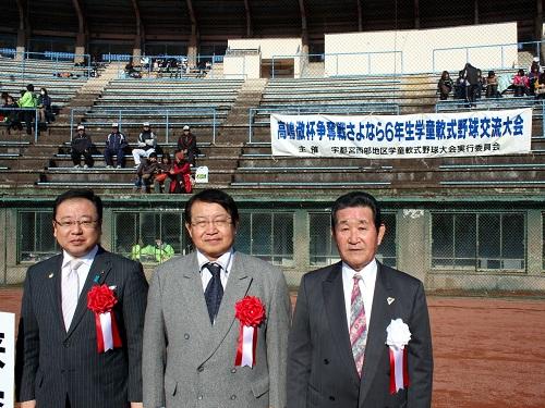 高嶋徹杯争奪戦 さよなら6年生 学童軟式野球交流大会≪開会式≫へ!④