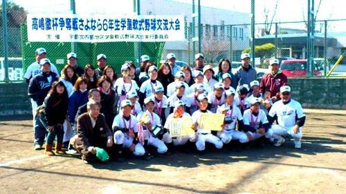 高嶋徹杯争奪戦 さよなら6年生 学童軟式野球交流大会≪閉会式≫へ!②