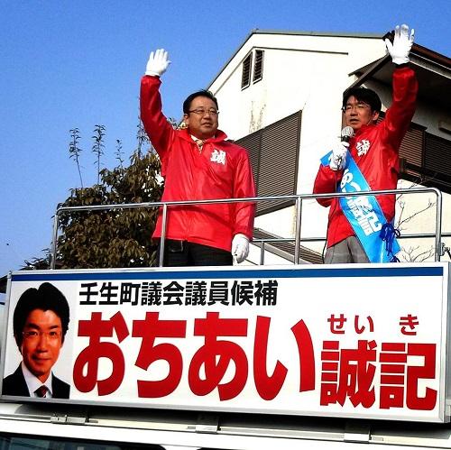 壬生町議選挙 いよいよ投票日!②