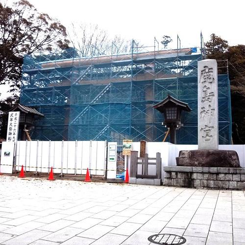 東国三社参詣!鹿島神宮へ02