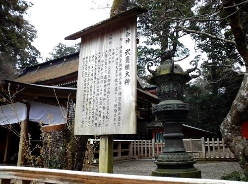 東国三社参詣!鹿島神宮へ05