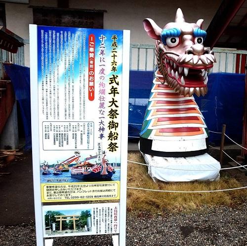 東国三社参詣!鹿島神宮へ21