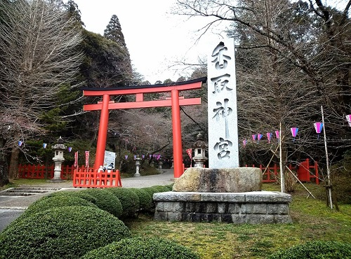 東国三社参詣!香取神宮へ①