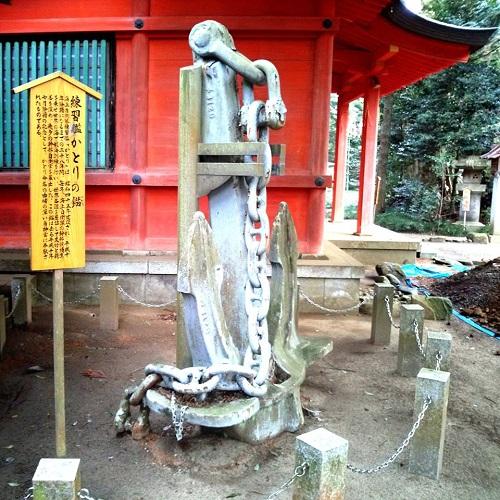 東国三社参詣!香取神宮へ⑨