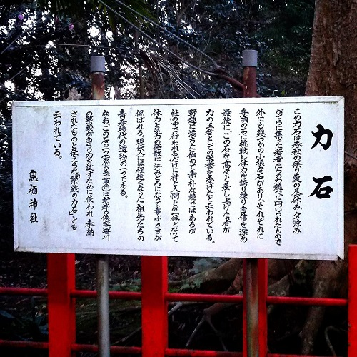 東国三社参詣!息栖神社へ⑪