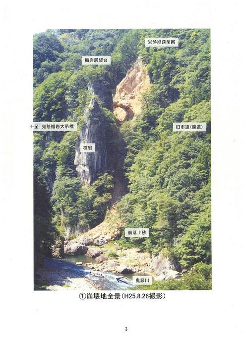 栃木県議会<農林環境委員会>開催!13