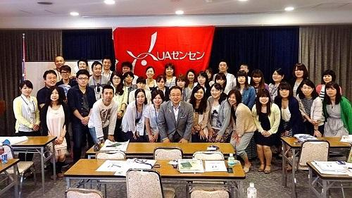 UAゼンセン福田屋百貨店労働組合<役員研修会>へ!①