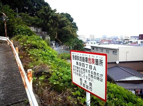 6月16日~17日における大雨による被害状況<現地調査>!④