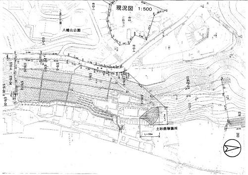 6月16日~17日における大雨による被害状況<現地調査>!⑥