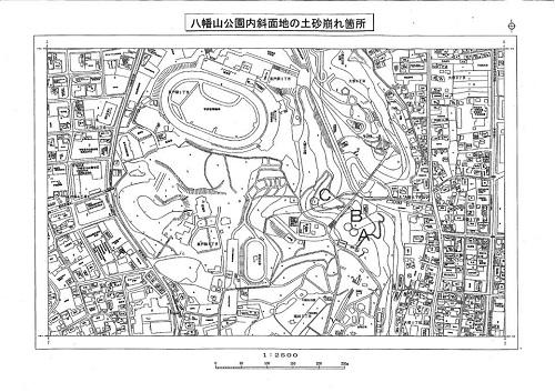 6月16日~17日における大雨による被害状況<現地調査>!⑦