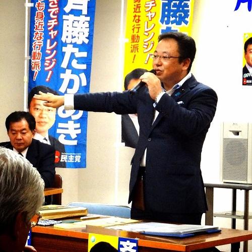 斉藤たかあき後援会≪第10回 通常総会≫!①