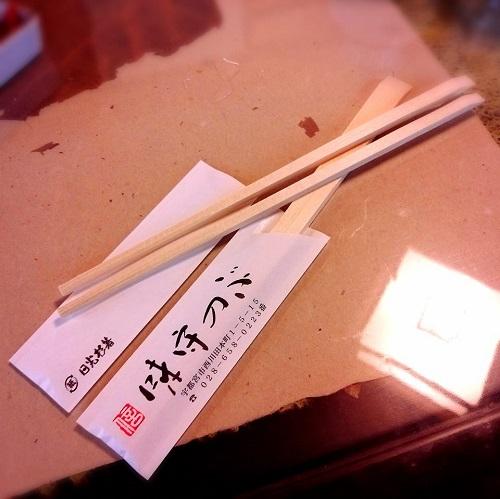 古式手打ち蕎麦 美味し!②