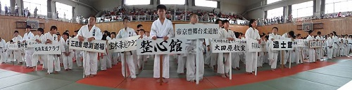 ≪第8回 やなせ柔道大会≫へ!