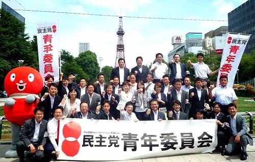 民主党 青年委員会≪街頭演説会 in 札幌≫!①