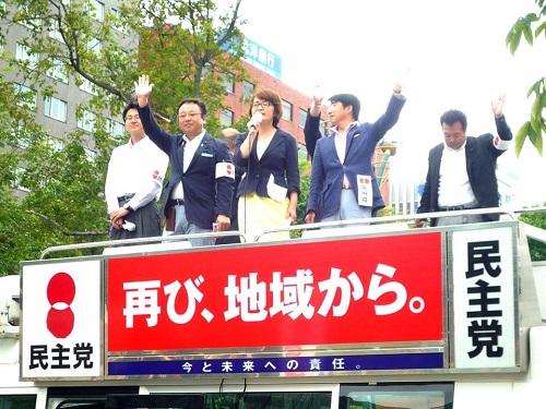 民主党 青年委員会≪街頭演説会 in 札幌≫!②