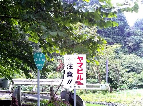 栃木県議会 農林環境委員会≪県内現地調査≫!速報1⑧
