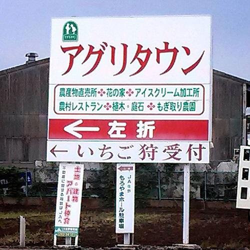 栃木県議会 農林環境委員会≪県内現地調査≫!速報2③
