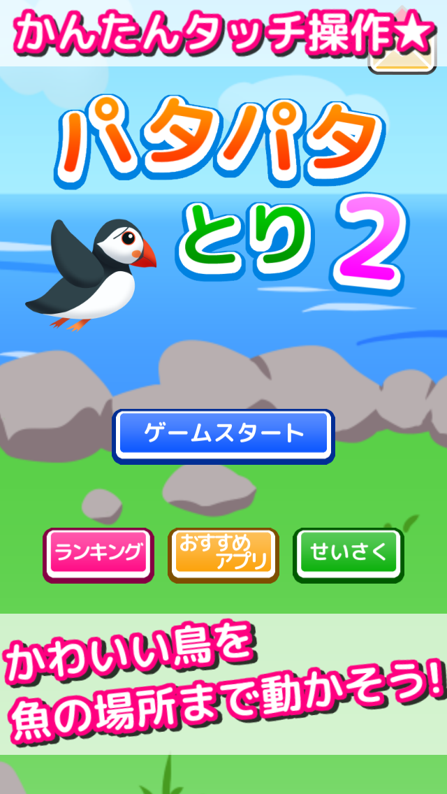 iPhone4_jp_Title.png