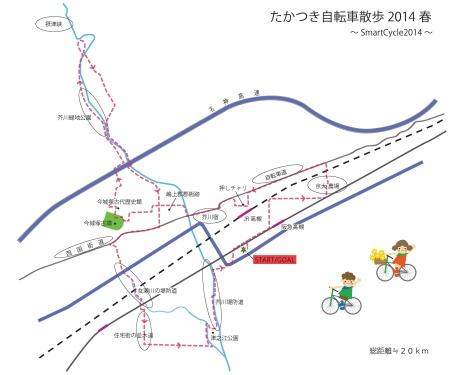 当日(2014_5)配布資料(改)_ページ_2