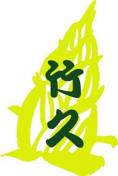 竹久住宅総合改築ロゴ