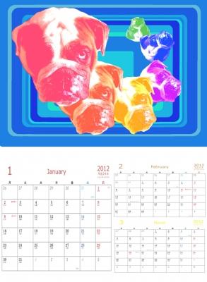 ゴントンカレンダー201201-03