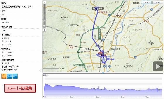 0訂20120824福島駅帰還GPS (560x340)