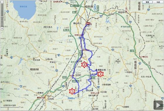 泉崎メガソーラー (560x380)
