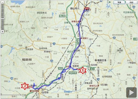 20140317矢吹町西郷村メガソーラー (560x404)