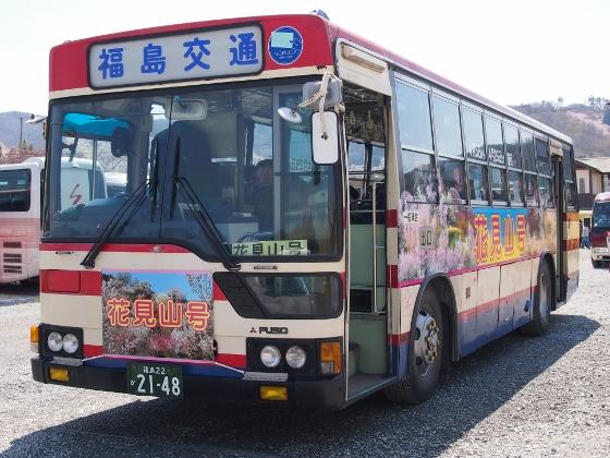 P4142411 (560x420)