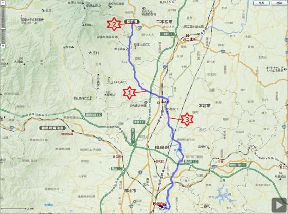 20140424岳温泉 (560x417)