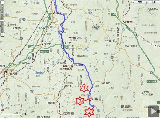20140427鮫川村天狗橋 (560x413)