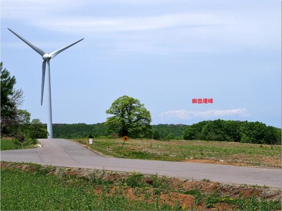 20140524飯豊連峰 (560x419)